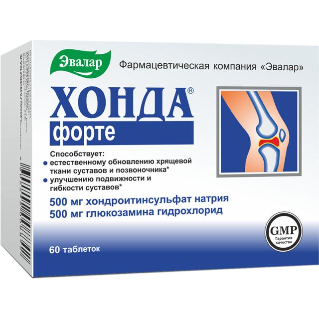 Хонда Форте таблетки Эвалар №60 купить в Москве по цене от 1340 рублей