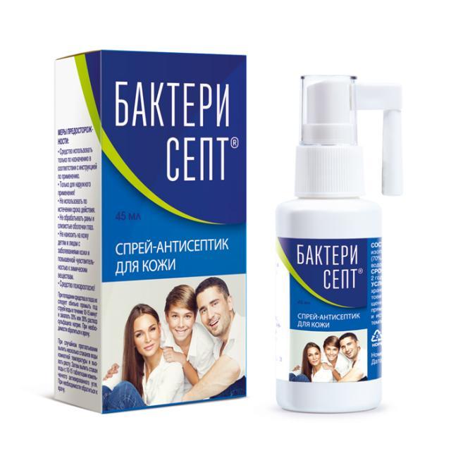 Бактерисепт спрей для рук антисептический 45мл купить в Москве по цене от 169 рублей