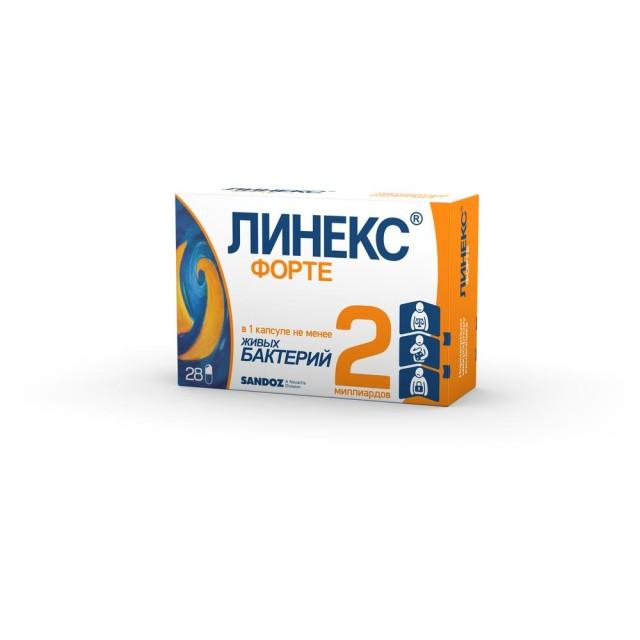 Линекс Форте капсулы №28 купить в Москве по цене от 790 рублей