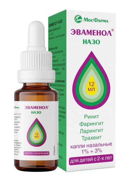 Эваменол Назо капли назальные 12мл купить в Москве по цене от 146 рублей