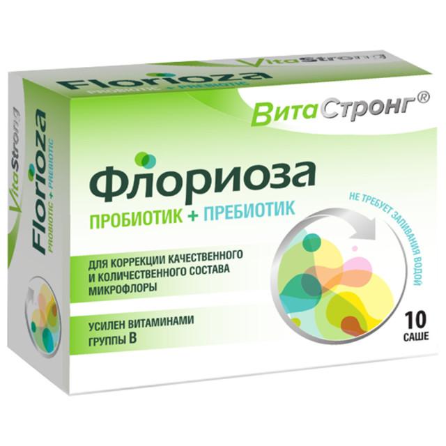 Витастронг Флориоза порошок саше 1,7г №10 купить в Москве по цене от 398 рублей