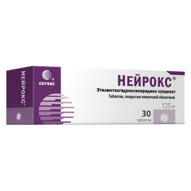 Нейрокс таблетки п.о. 125мг №30 купить в Москве по цене от 214 рублей