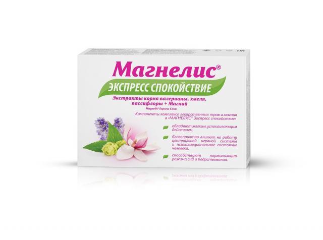 Магнелис Экспресс Спокойствие таблетки 500мг №20 купить в Москве по цене от 510 рублей
