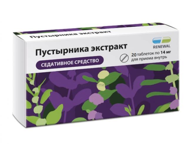 Пустырник экстр. таблетки 14мг №20 купить в Москве по цене от 46 рублей
