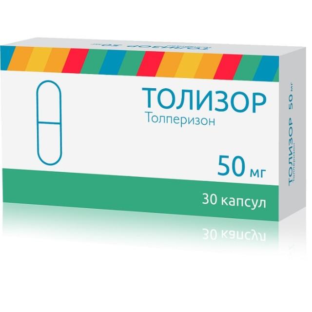 Толизор капсулы 50мг №30 купить в Москве по цене от 219 рублей