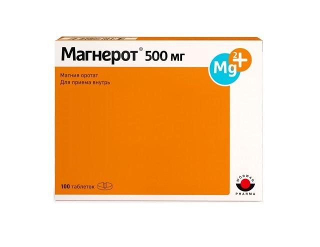 Магнерот таблетки 500мг №100 купить в Москве по цене от 1330 рублей