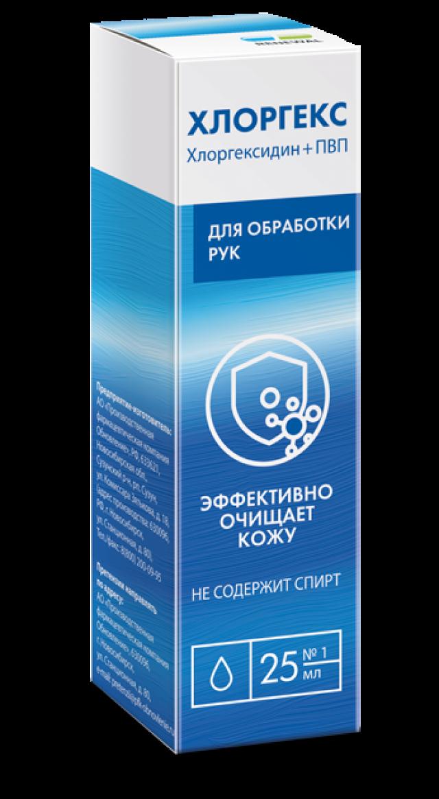 Хлоргекс раствор наружный 0,05% 25мл купить в Москве по цене от 48 рублей