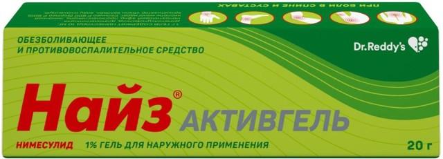 Найз Активгель 1% 20г купить в Москве по цене от 212 рублей