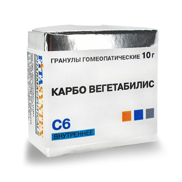 Карбо Вегетабилис С-6 гранулы 10г купить в Москве по цене от 191 рублей