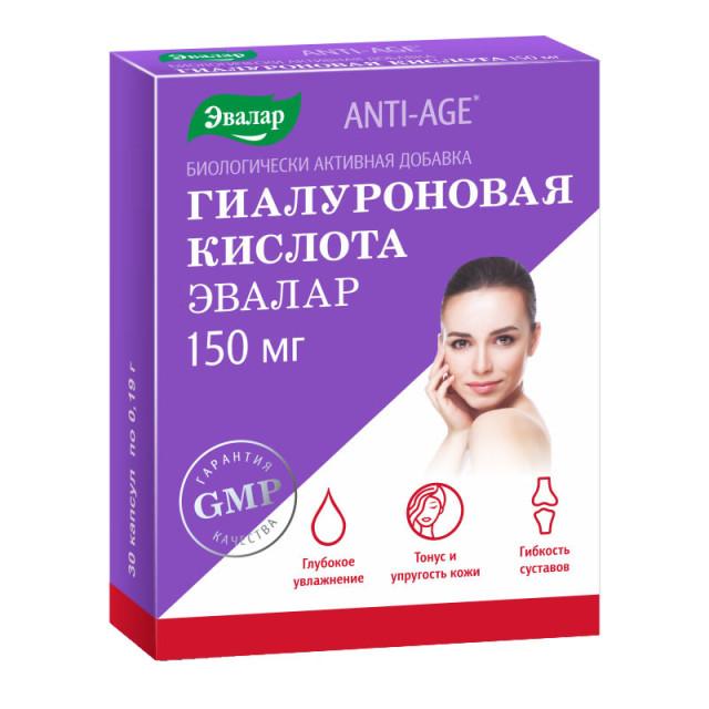 Гиалуроновая кислота Эвалар капсулы 150мг №30 купить в Москве по цене от 1130 рублей