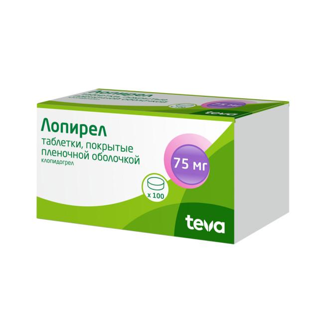 Лопирел таблетки 75мг №100 купить в Москве по цене от 0 рублей