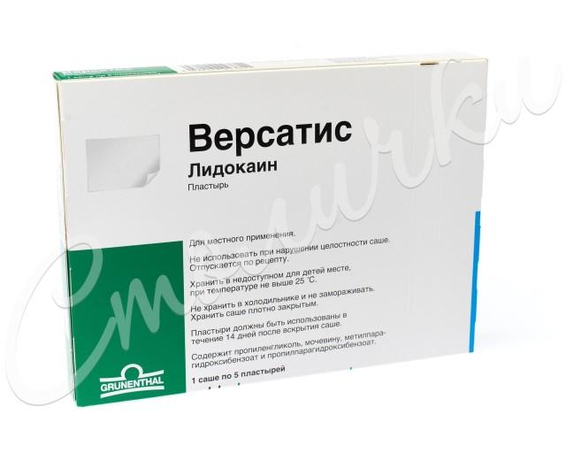 Версатис ТДТС 700мг №5 купить в Москве по цене от 677 рублей