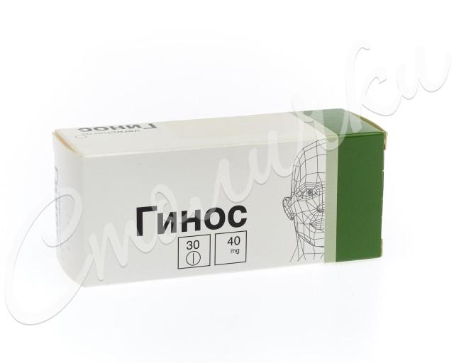 Гинос таблетки п.о 40мг №30 купить в Москве по цене от 165 рублей