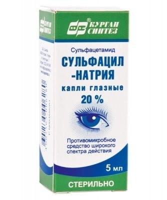 Сульфацил натрия капли глазные 20% 5мл купить в Москве по цене от 30 рублей