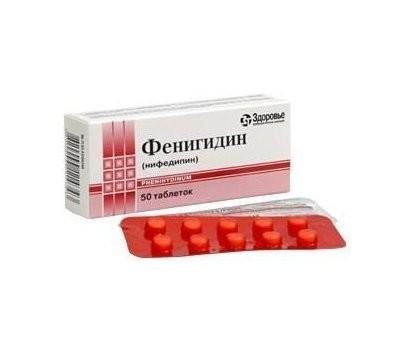 Фенигидин таблетки 10мг №50 купить в Москве по цене от 22.4 рублей