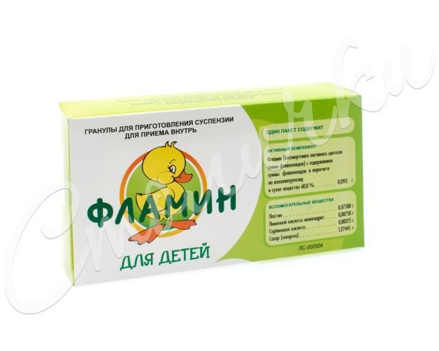 Фламин гранулы для приготовления суспензии 1,38г №20 купить в Москве по цене от 263 рублей