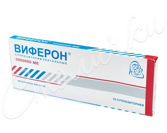 Виферон -4 суппозитории ректальные 3000000 МЕ №10 купить в Москве по цене от 995 рублей