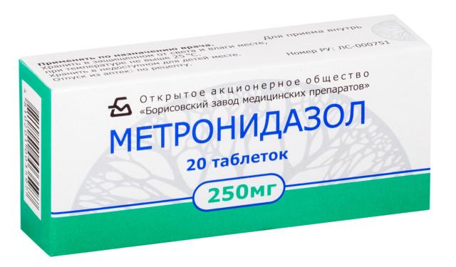 Метронидазол таблетки 250мг №20 купить в Москве по цене от 29.4 рублей