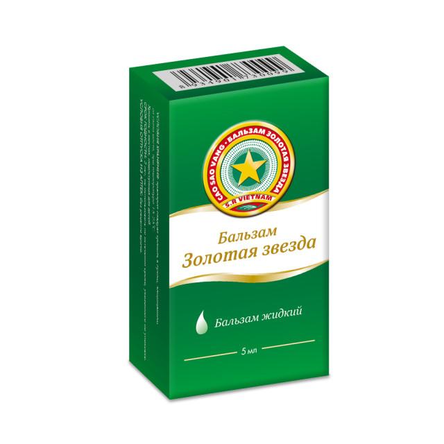 Золотая звезда бальзам жидкий 5мл купить в Москве по цене от 160 рублей
