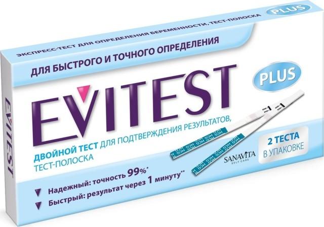 Эвитест тест д/опред. беременности №2 купить в Москве по цене от 162 рублей