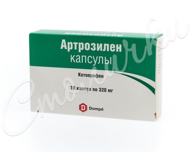 Артрозилен капсулы 320мг №10 купить в Москве по цене от 205 рублей