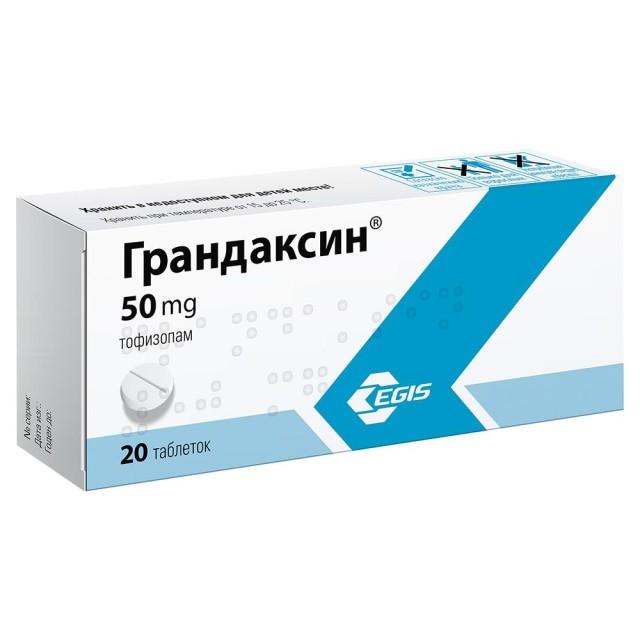 Грандаксин таблетки 50мг №20 купить в Москве по цене от 366 рублей