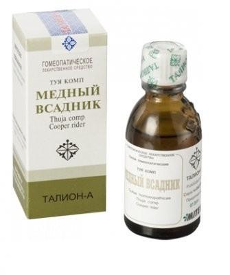 Медный всадник (Туя комп.) капли гомеопатические 25мл купить в Москве по цене от 210 рублей