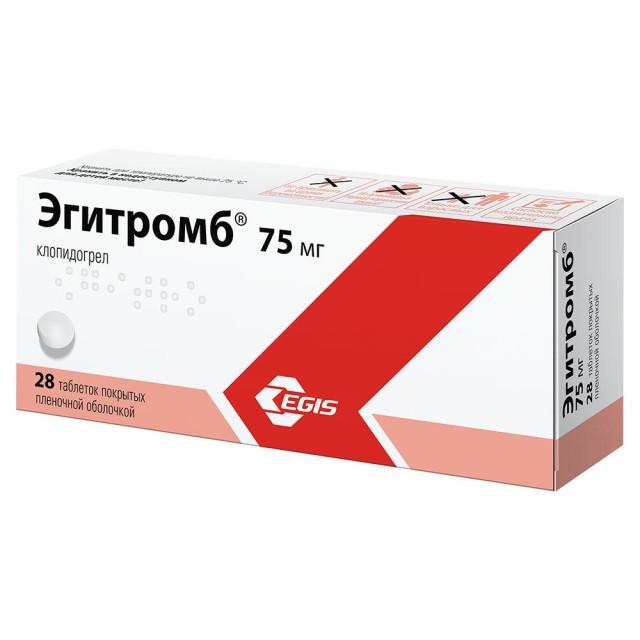 Эгитромб таблетки 75мг №28 купить в Москве по цене от 899.5 рублей