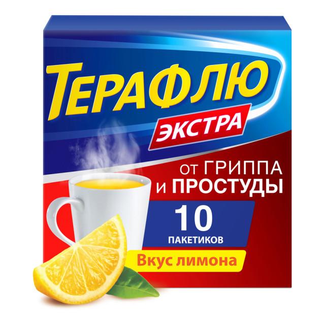 Терафлю порошок Экстра Лимон №10 купить в Москве по цене от 452 рублей