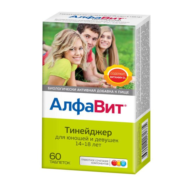 Алфавит Тинейджер таблетки жевательные №60 купить в Москве по цене от 420 рублей