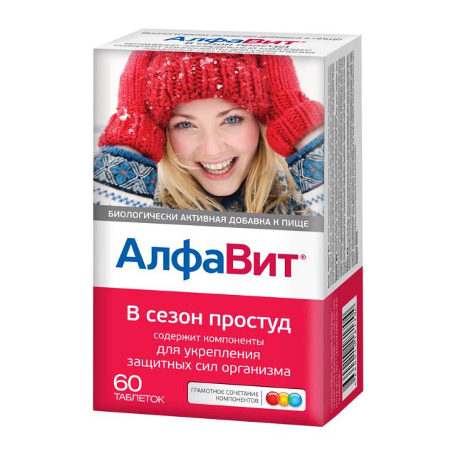 Алфавит В сезон простуд таблетки №60 купить в Москве по цене от 407 рублей