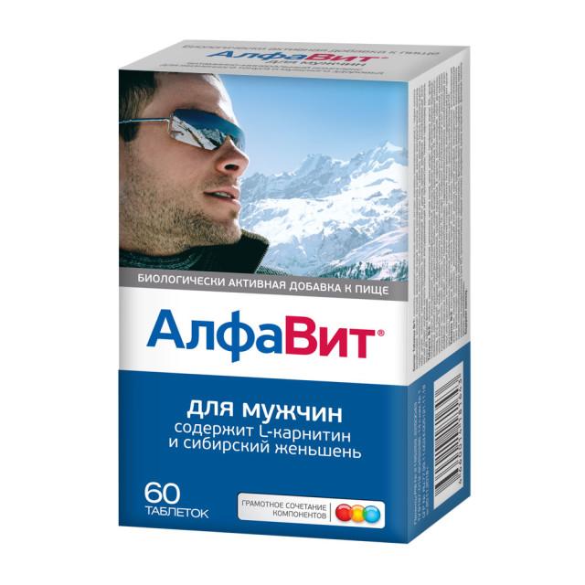 Алфавит Для мужчин таблетки №60 купить в Москве по цене от 529 рублей