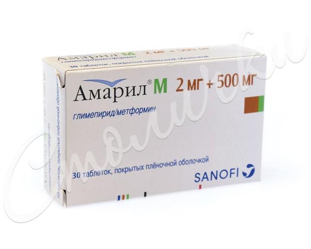 Амарил М таблетки п.о 2мг+500мг №30 купить в Москве по цене от 844 рублей