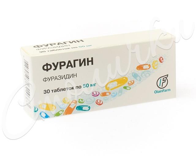 Фурагин Олайнфарм таблетки 50мг №30 купить в Москве по цене от 274 рублей
