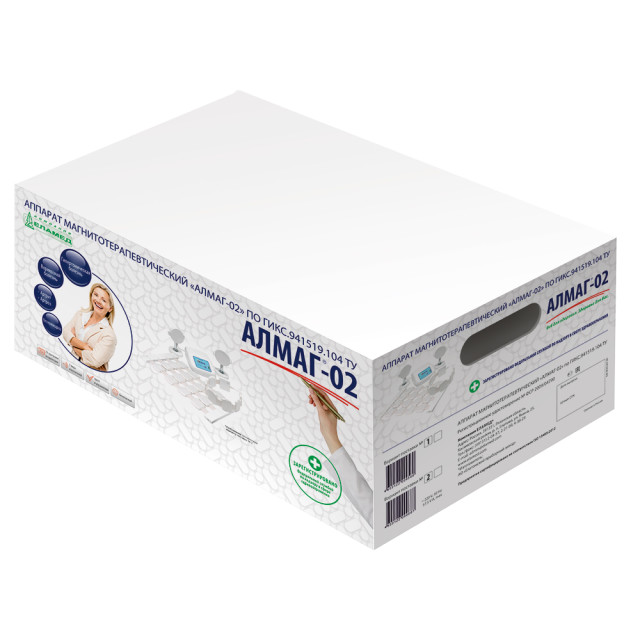 Алмаг-02 аппарат магнитотерап. купить в Москве по цене от 52100 рублей