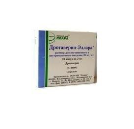 Дротаверин раствор для инъекций 20мг/мл 2мл №10 купить в Москве по цене от 0 рублей