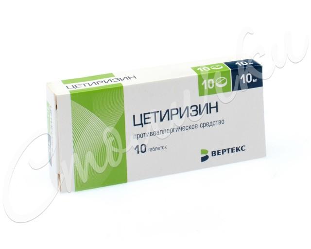 Цетиризин таблетки п.о 10мг №10 купить в Москве по цене от 55.5 рублей