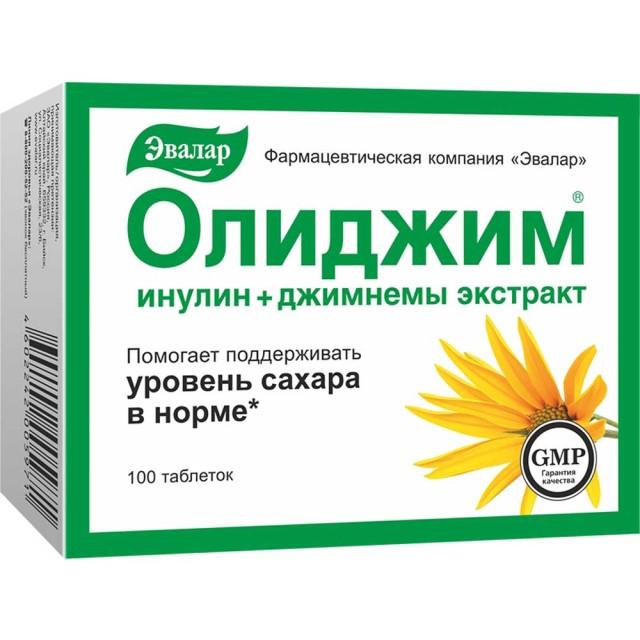 Олиджим таблетки Эвалар №100 купить в Москве по цене от 333 рублей