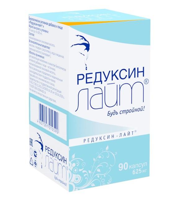 Редуксин Лайт капсулы №90 купить в Москве по цене от 1710 рублей