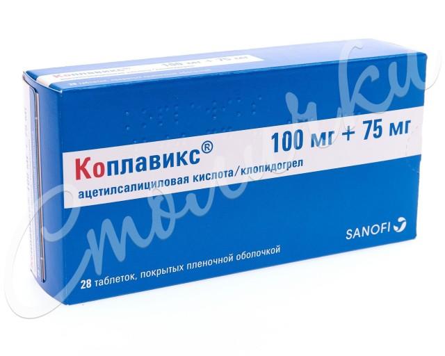 Коплавикс таблетки п.о 100мг+75мг №28 купить в Москве по цене от 1120 рублей