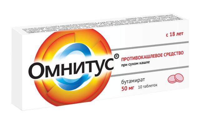 Омнитус таблетки п.о 50мг №10 купить в Москве по цене от 278 рублей