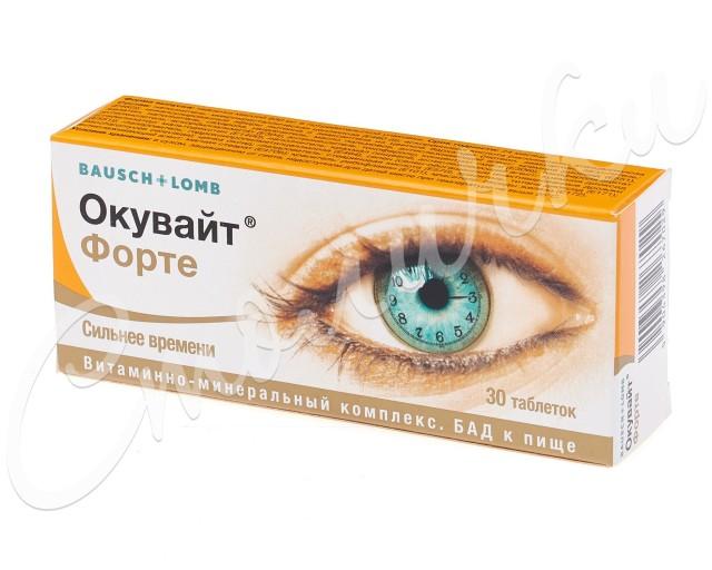 Окувайт Форте таблетки №30 купить в Москве по цене от 861 рублей