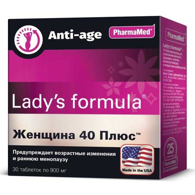 Ледис/ф Женщина 40 Плюс таблетки №30 купить в Москве по цене от 926 рублей