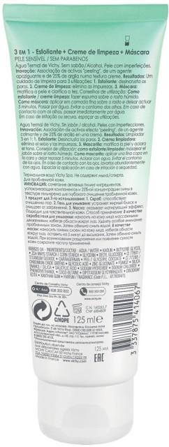 Виши Нормадерм Три-актив гель-крем очищающий 125мл купить в Москве по цене от 979 рублей