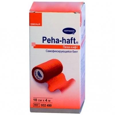 Хартманн Пеха хафт Бинт самофикс. красный 4мх10см (932490) купить в Москве по цене от 241 рублей
