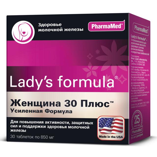 Ледис/ф Женщина 30 Плюс Усиленная ф-ла таблетки №30 купить в Москве по цене от 847 рублей