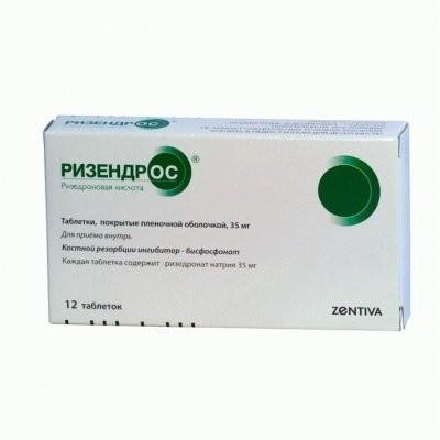 Ризендрос таблетки 35мг №12 купить в Москве по цене от 0 рублей