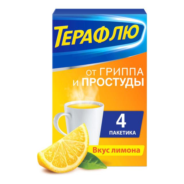 Терафлю порошок Лимон №4 купить в Москве по цене от 195 рублей