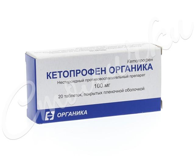 Кетопрофен таблетки п.о 100мг №20 купить в Москве по цене от 113 рублей