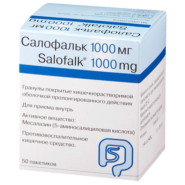 Салофальк гранулы 1г №50 купить в Москве по цене от 0 рублей